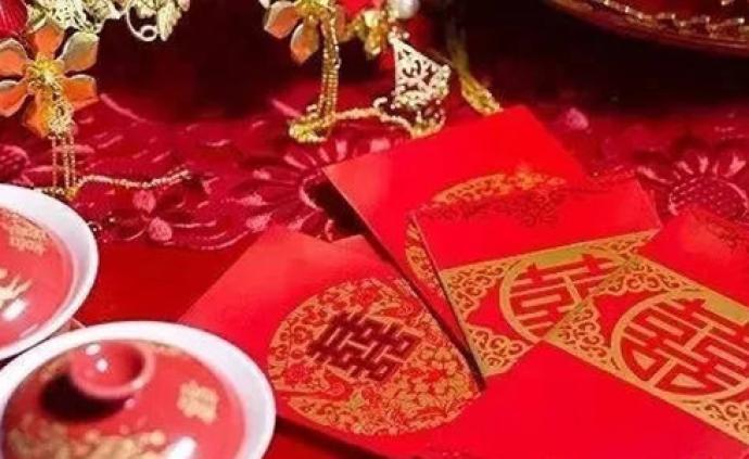 中国驻巴基斯坦使馆发提醒:赴巴娶妻彩礼一般不超230元