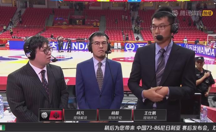 籃球世界杯,你選擇看電視還是網絡直播
