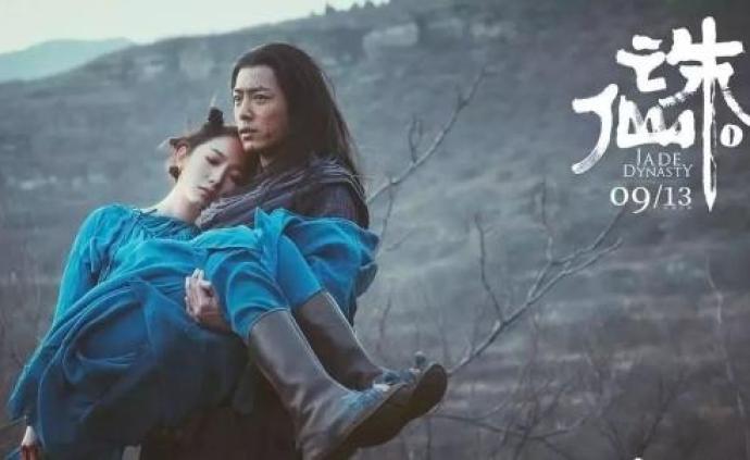 肖战、孟美岐4000万粉丝氪金,《诛仙》片方躺赢将赚1亿