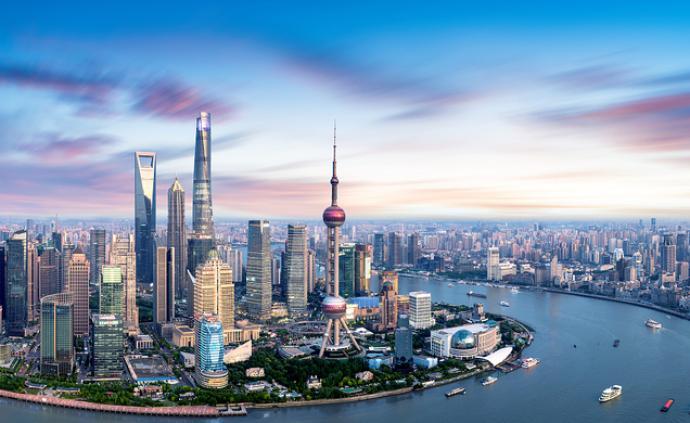 直播预告丨中国底气在这里,上海:迈向卓越的全球城市