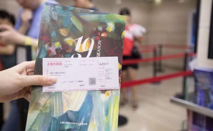 《德龄与慈禧》卖爆了,上海大剧院首次尝试实名购票入场