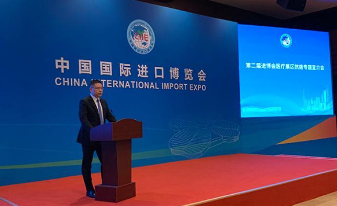 跨国医疗企业点赞中国速度,将携创新产品参展第二届进博会