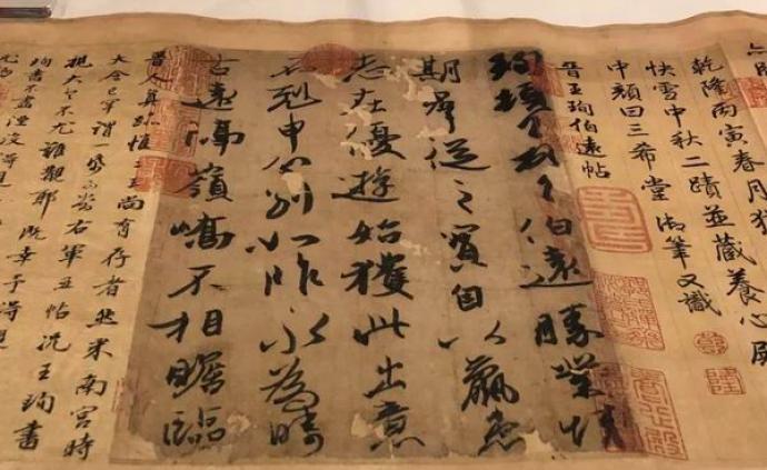 伯远帖五牛图等六百国宝今展出,新中国文物回归的全景式呈现