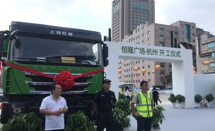 杭州最贵商业地块开工:地产巨头恒隆在市中心开建地标建筑