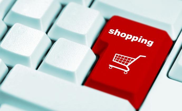 """阿里下沉市场数据:77%品类商品""""小镇青年""""消费增速更高"""