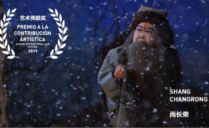 西班牙荔枝国际电影节在马德里落幕,中国戏曲电影受关注