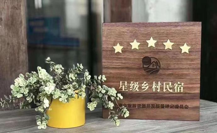 上海评出首批8家五星级乡村民宿,它们叫什么名字?在哪里?