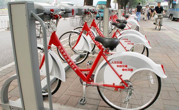 """共享單車""""降溫"""",公共自行車""""復活""""了嗎?"""