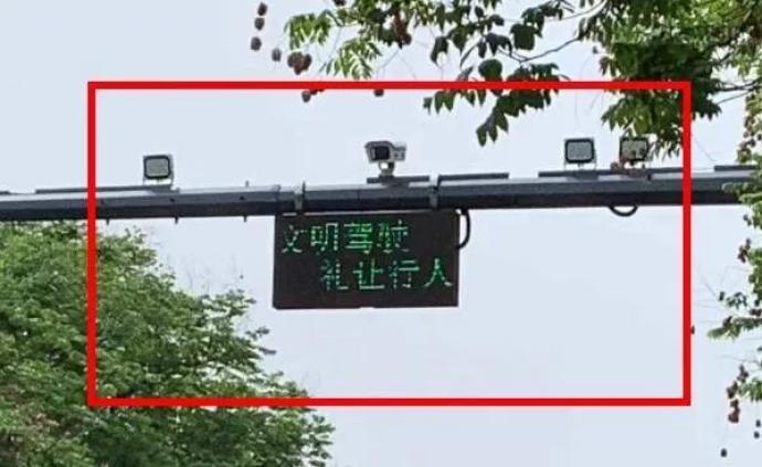 西安進入外賣出行管理智能化時代:兩月監測到違法1054起