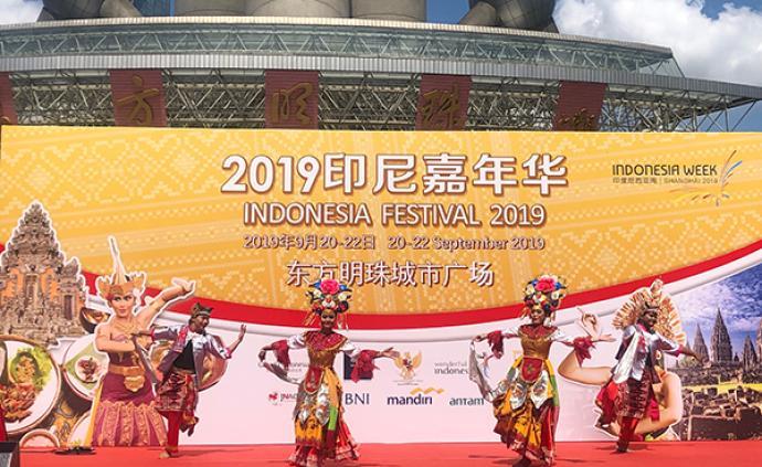 印尼嘉年华开幕,尽享千岛之国魅力