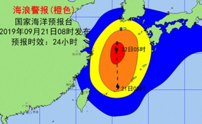 """台风""""塔巴""""和冷空气持续发威,海浪警报升级为橙色"""