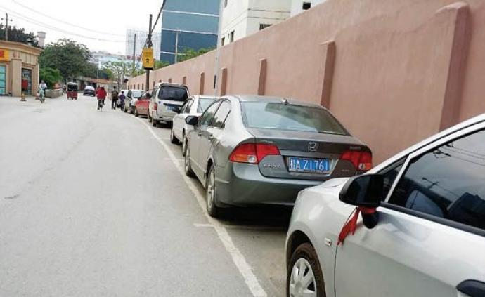 《南宁市停车管理条例》草案:路边停车恶意欠费将纳信用体系
