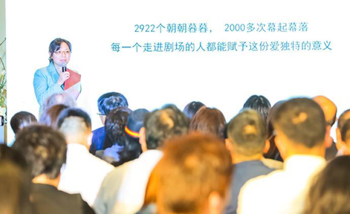 上海文化广场八周年庆,攀登更高的剧院运营与服务