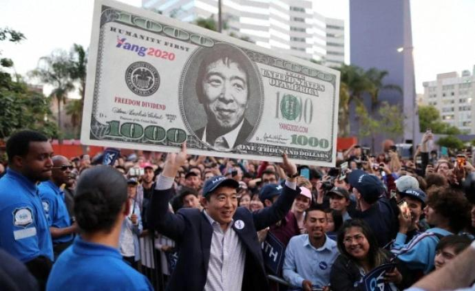 """特稿丨""""每人發一千美金"""",美國總統競選人讓餡餅從天而降?"""