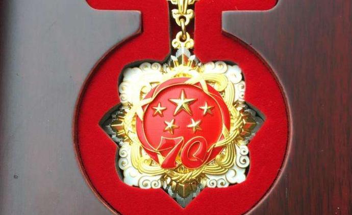 """上海启动""""庆祝中华人民共和国成立70周年""""纪念章发放工作"""