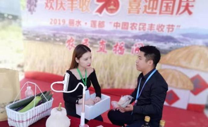"""视频直播成了""""新农活""""!丰收节大量网民围观农民网红带货"""