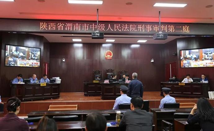 陕西岐山原县委书记何宏年受审:涉嫌贪污、受贿超350万元
