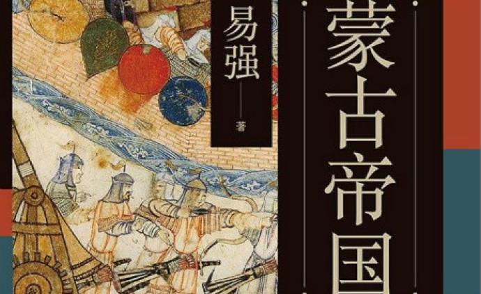 蒙古史︱蒙古帝国的军情系统