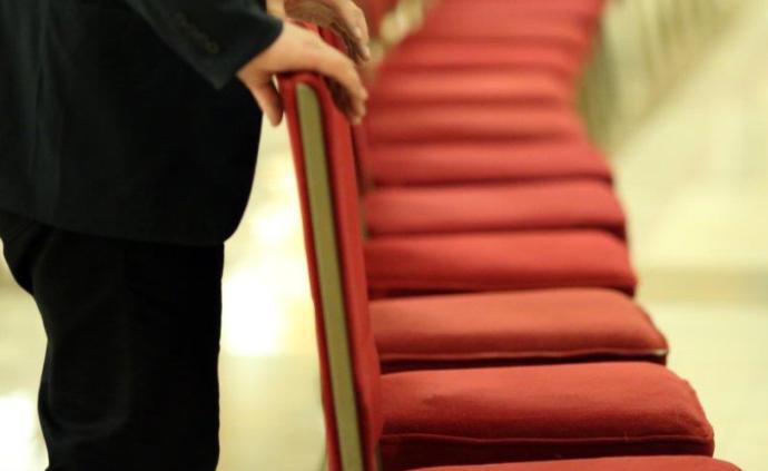 全体党组成员缺席区委重要会议,湖北一区人民法院被纪委通报
