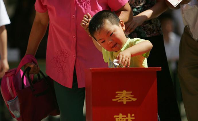 从中国慈善走向慈善中国的70年:年度慈善捐赠破1624亿