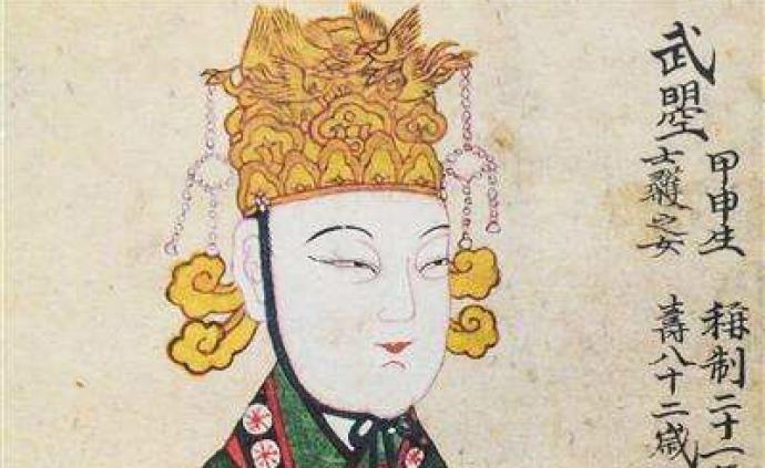 """初唐名臣高士廉的后人为何被""""家庭制裁""""?"""