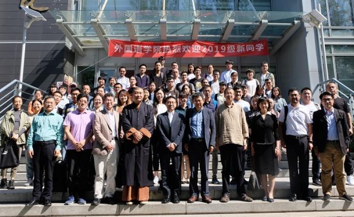 日本印度哲學佛教學研究的展示:東京大學三位教授在北大講座