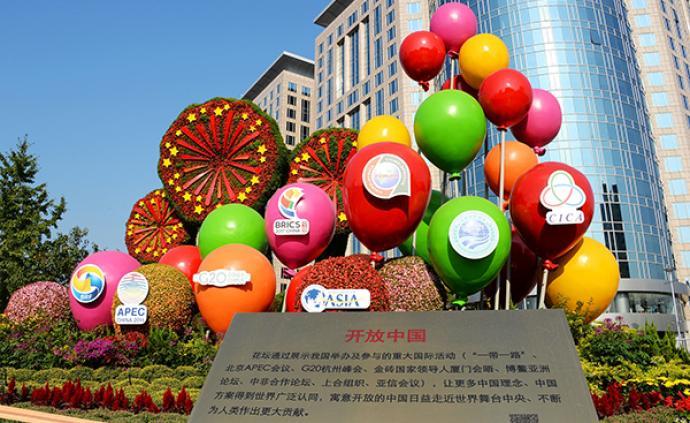 大道向前,其命維新:七十年來的中國與世界