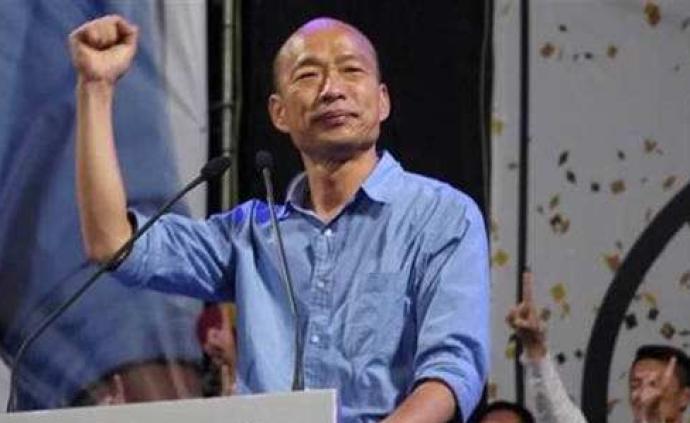 韩国瑜竞选总部确定设在高雄,将于11月初正式成立