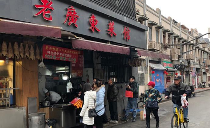 上海里弄餐飲②|消費者怎么看,政策怎么管
