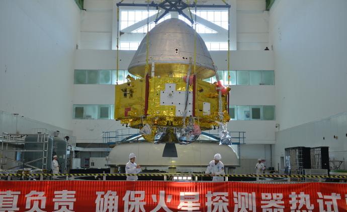 中国火星探测器首次公开亮相,计划2020年发射