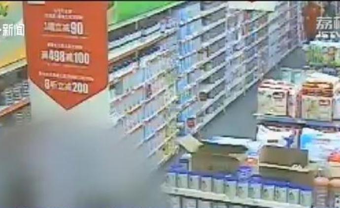 貧困夫婦為女兒偷9罐奶粉被抓,情節輕微認罪態度好未被起訴