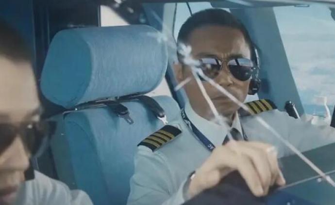中紀委機關刊評《中國機長》:將平凡做到極致就是非凡