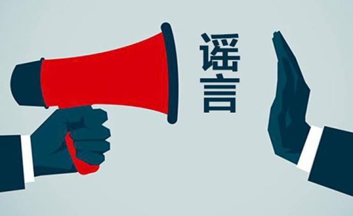 青島五中聲明:網傳本校前教導處主任被捕一事系謠言,已報案