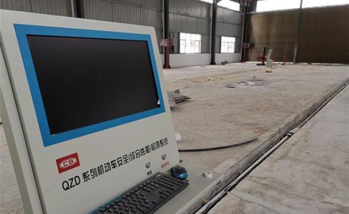湖北來鳳工業園里違法建設商用檢測線,相關部門叫停并查處