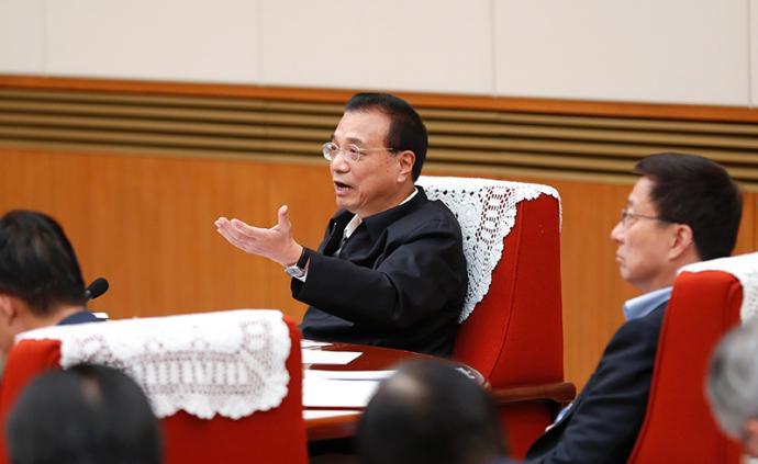 李克強主持召開國家能源委員會會議:提高油氣自給能力