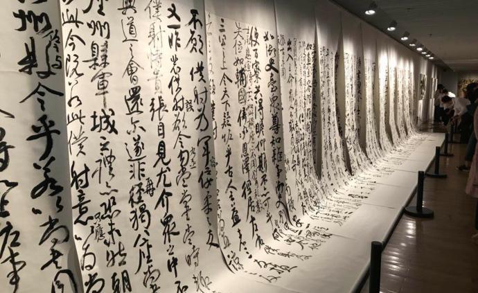 """""""書·非書""""現代書法藝術節:探索書法的廣度與深度"""