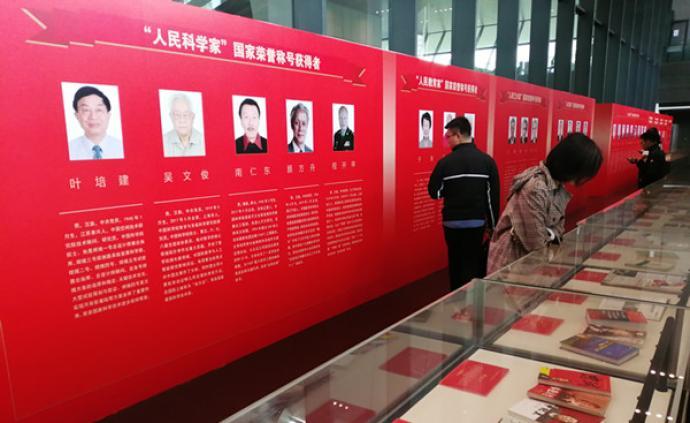 """""""國家勛章和國家榮譽稱號獲得者""""館藏文獻展在京舉行"""