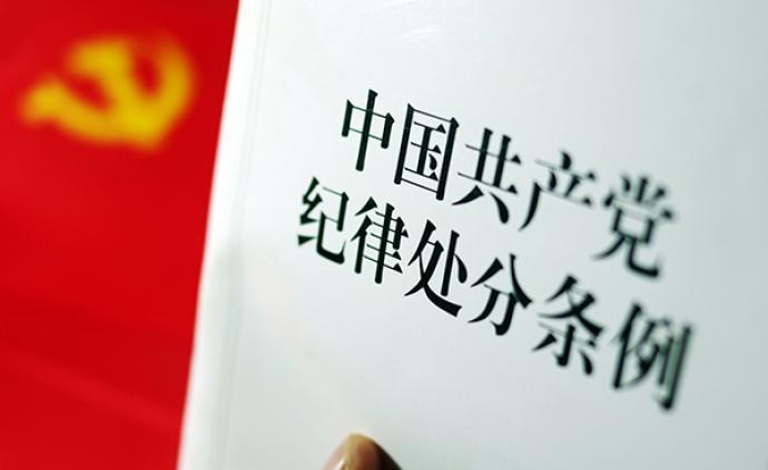 重庆市市场监管局原副局长杨宏伟被双开,涉严重政治问题书籍