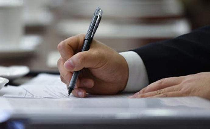 濟南平陰:當地籍外地機關事業單位人員可申請回鄉工作