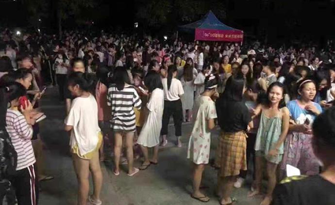 廣西玉林5.2級地震,廣西、廣東暫未收到人員傷亡報告