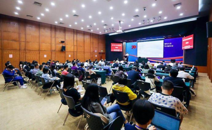 上海社科院文學研究所40周年,探討新中國文化發展的邏輯