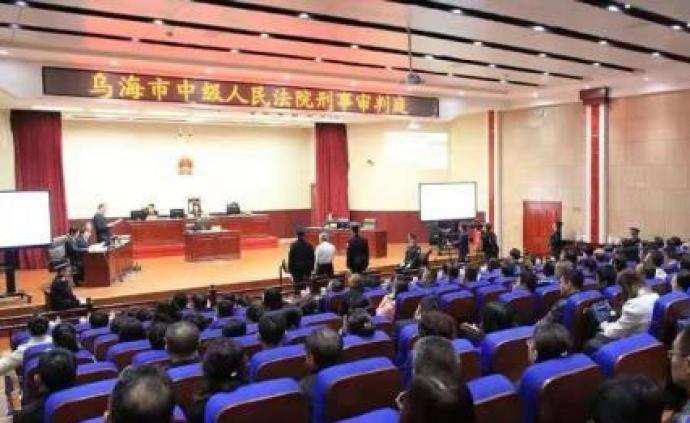 赤峰市委原副书记王东伟案开庭,涉案金额超千万元