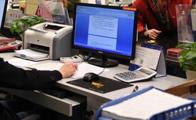 證明事項告知承諾制啟動5個月,試點地區部門曬出成績單