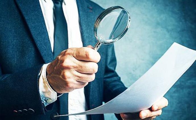 吉林省投资集团总经理潘中玉接受审查调查
