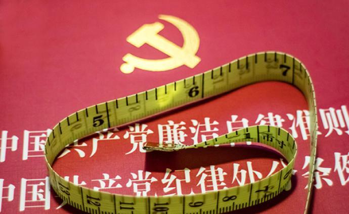 深圳市建设集团董事长汪清波严重违纪违法被开除党籍