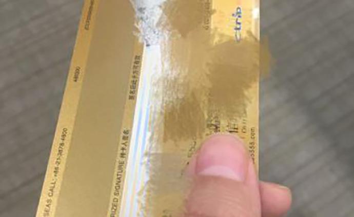 冒用6名客戶信息辦卡透支20余萬,寧波一銀行客戶經理獲刑