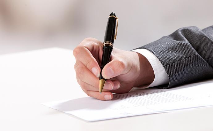 李克強簽署國務院令:修改外資保險公司、外資銀行管理條例