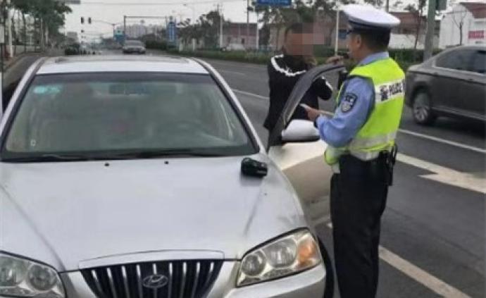 两年内142项交通违法未处理计668分,男子被罚2万余元