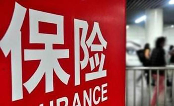國務院:外國保險集團公司可以在中國境內設立外資保險公司