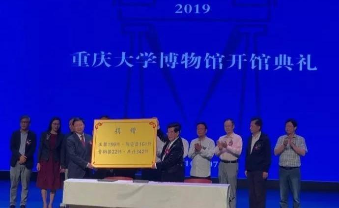 重慶大學教授談博物館贗品爭議:把藏品捐獻出來就值得贊賞
